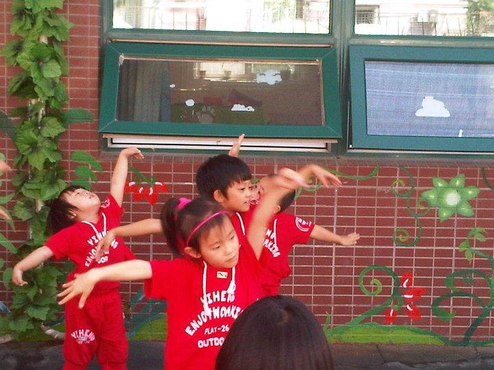lezione di danza cinese