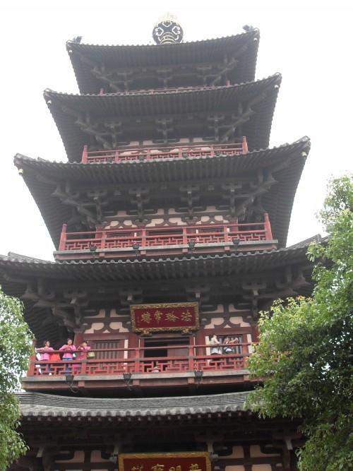 torre della collina della tigre